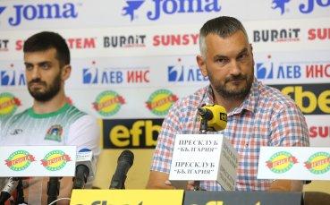 Балкан ще приеме в Ботевград квалификации за баскетболната Шампионска лига
