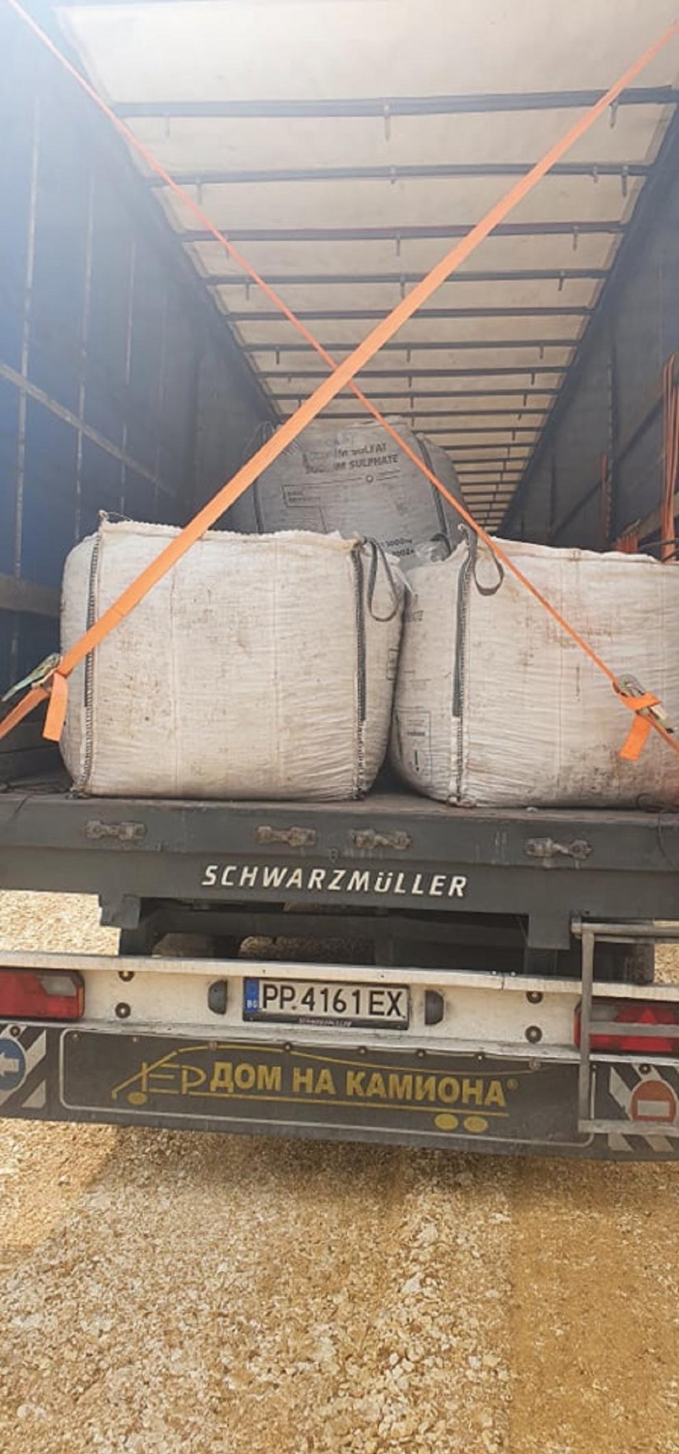 стъклени опаковки внос отпадъци