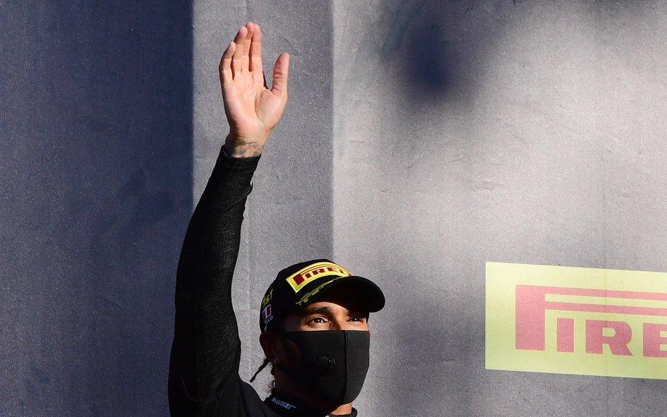 Управителното тяло на Гран При на Русия във Формула 1
