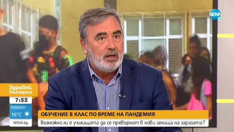 Ангел Кунчев: Уплашен съм от нивото на разпространение на неверни новини