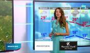 Прогноза за времето (15.09.2020 - обедна емисия)