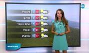 Прогноза за времето (15.09.2020 - централна емисия)
