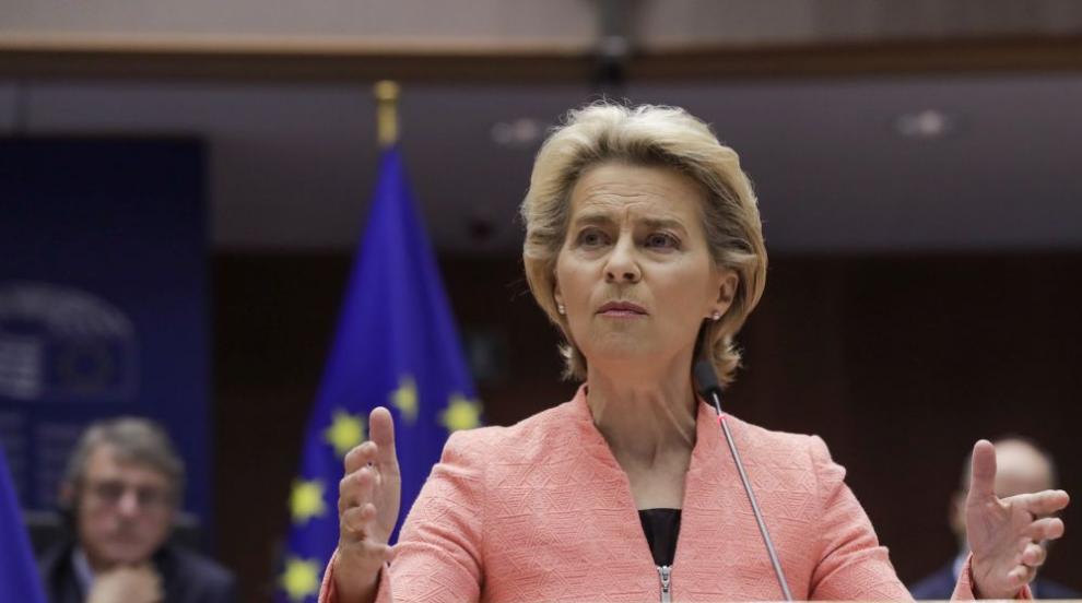 Фон дер Лайен: Пандемията грози Европа с голяма...