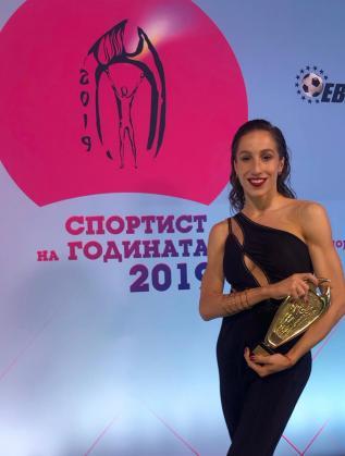 Симона Дянкова