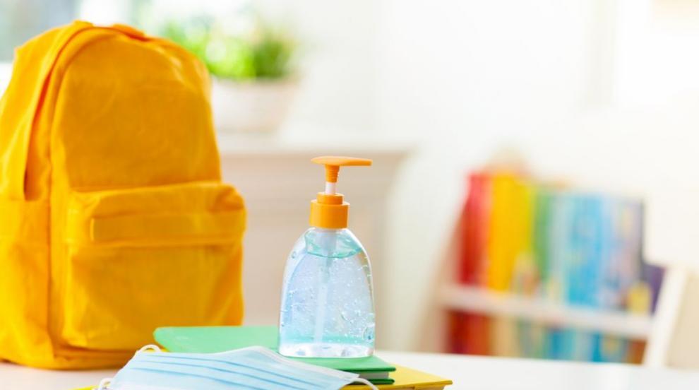 Съвети към родителите на деца, посещаващи детски градини и училища