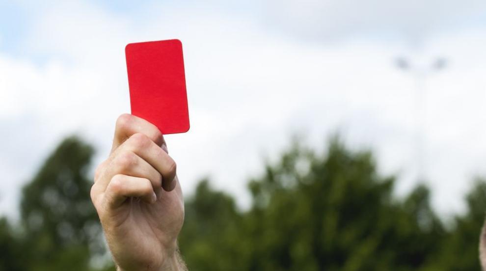 С 2 червени картона и дузпа рефер закопа Локо Пд срещу...