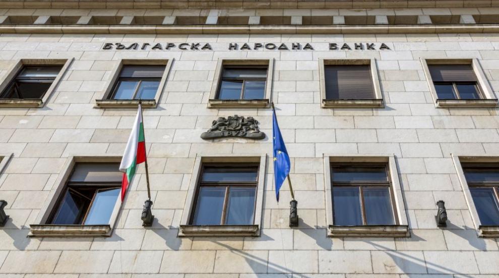 Мораториум върху кредитите до края на март 2021