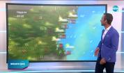 Прогноза за времето (20.09.2020 - обедна емисия)