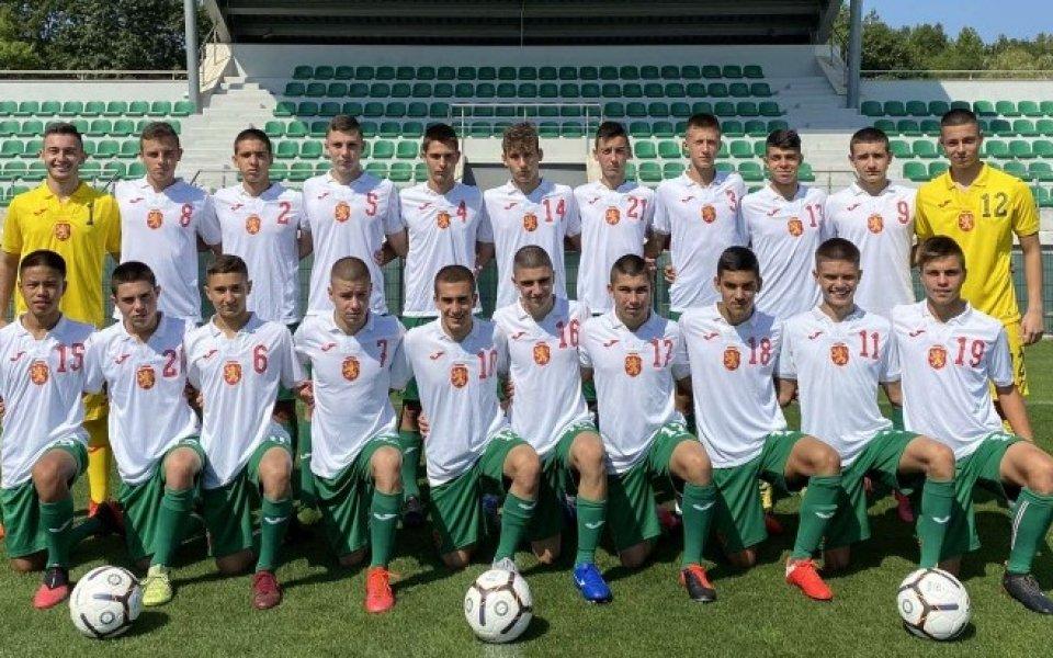 Обявиха националите до 16 г. за турнира в Хърватия