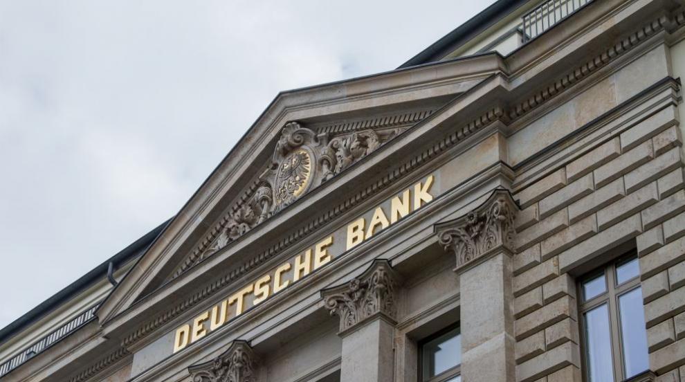 Солидни банки от САЩ и Германия изпрали $ 2 трилиона...