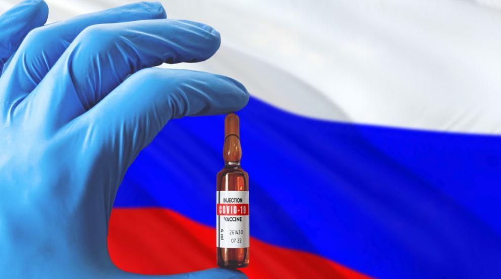 Евроагенцията по лекарствата преговаря за руската...