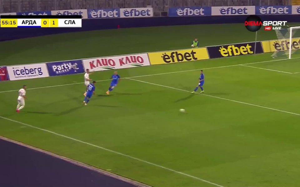 Арда ликува след успех с 2:1 над Славия в затварящия