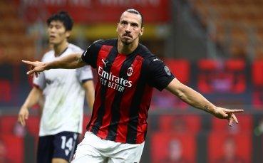 Неостаряващият Ибра даде успешен старт на сезона за Милан