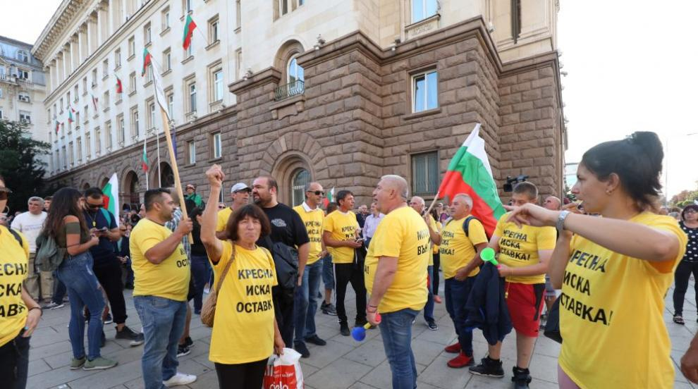 Протест в София в Деня на Независимостта (СНИМКИ/ВИДЕО)