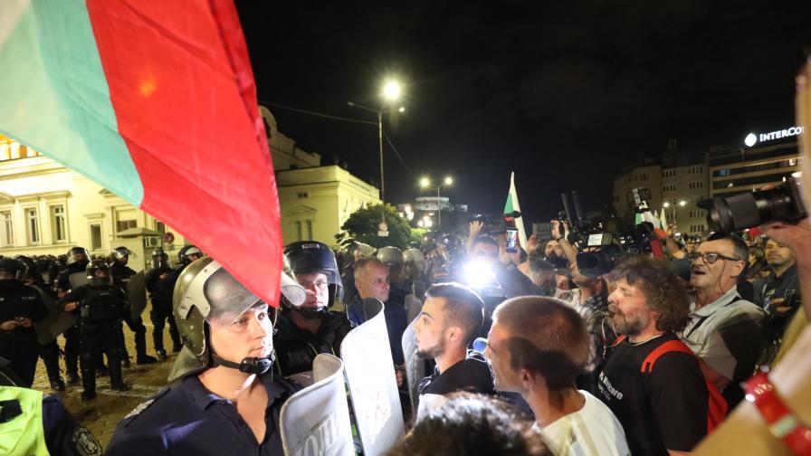Трето Велико народно въстание в Деня на...