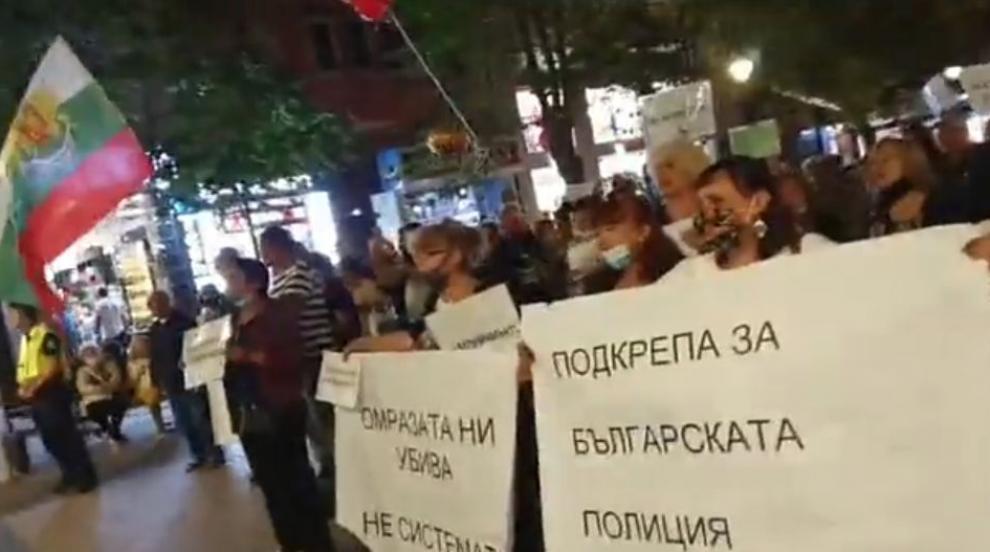 Контрапротест поиска оставката на Румен Радев (ВИДЕО)