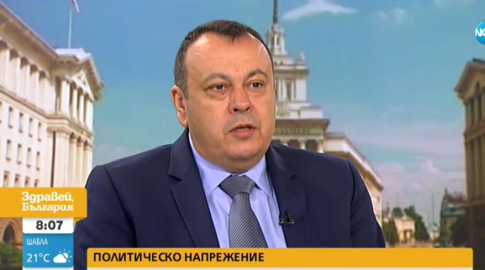 ДПС иска три оставки - на Караянчева, на...