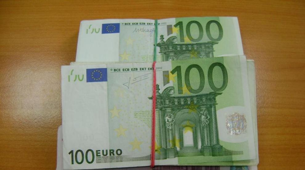 Откриха недекларирана валута за близо 40 000 лв. в...