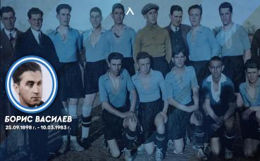 Левски почете паметта на кръстника на клуба