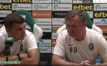 Пресконференция на Павел Върба преди мача с Берое