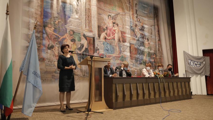 Караянчева: Цветанов рязко смени отношението си към президента