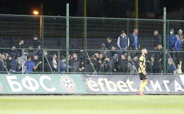 Тежко наказание за Левски заради боя в Пловдив