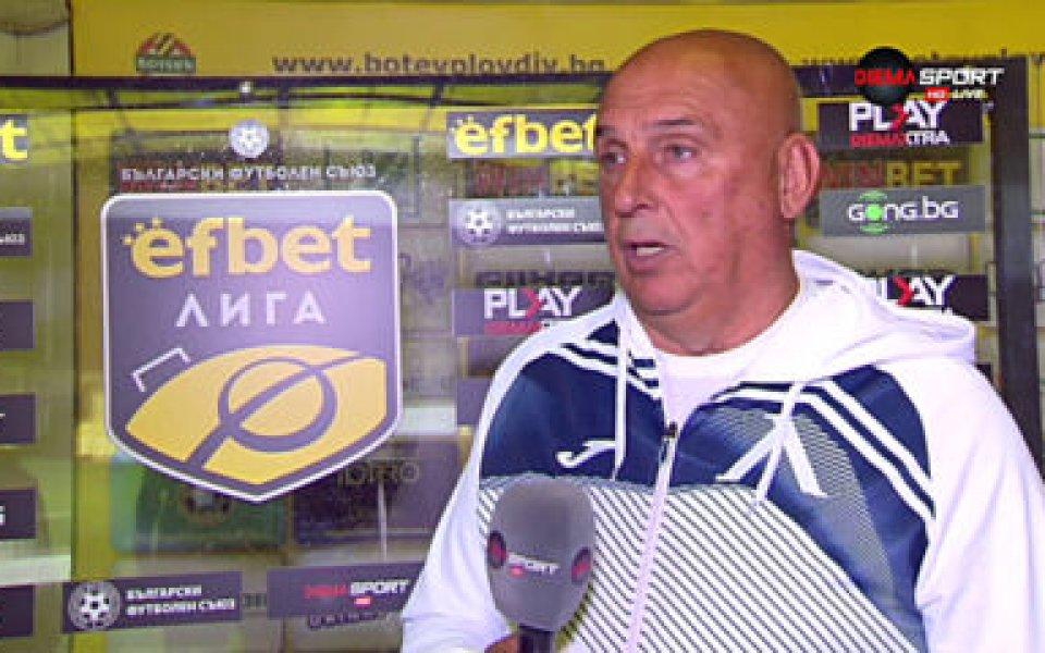 Треньорът на Левски Георги Тодоров говори след загубата с 0:2