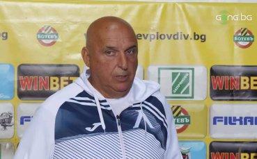 Тодоров: Със сигурност ще лъкатушим в следващите мачове