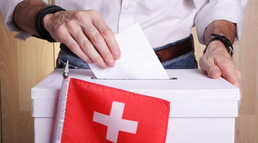 Швейцарците гласуват за броя на гражданите от ЕС в...
