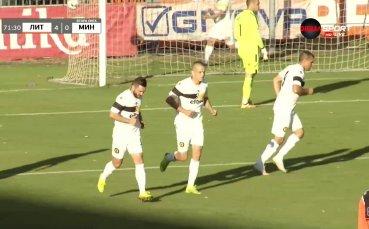 Миньор връща един гол в Ловеч