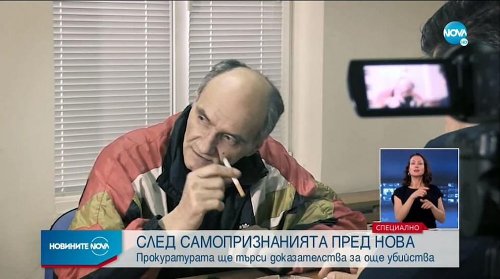 Събират доказателства за още две убийства на Михаил Лещарски (ВИДЕО)
