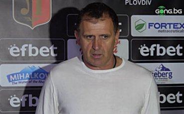 Бруно Акрапович: Провокирахме противника да прави грешки
