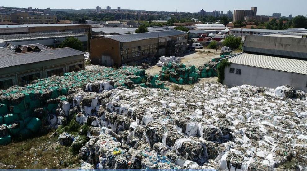 7756 т опасен отпадък