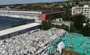 7 756 тона опасни отпадъци бяха открити в 4 области