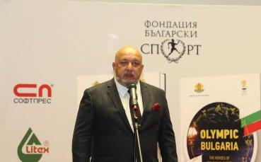 Красен Кралев: Бяха взети добри решения за българския футбол