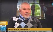 Защо напусна шефът на кабинета на Румен Радев
