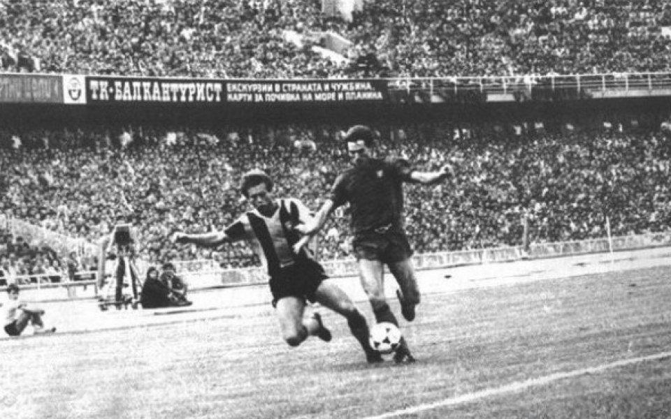 39 години от един легендарен успех за българския футбол