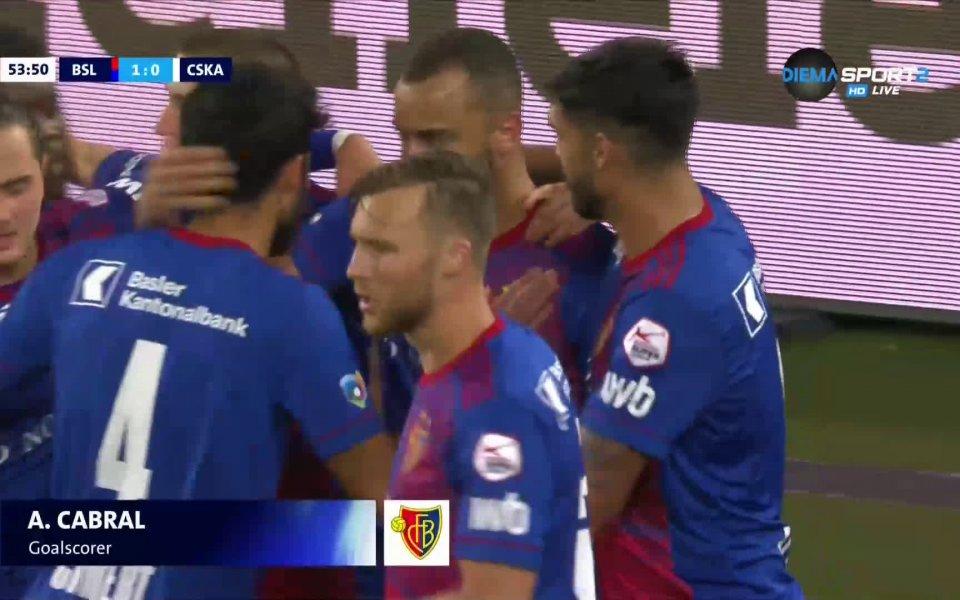 Базел поведе с 1:0 срещу ЦСКА в решаващия плейофен мач