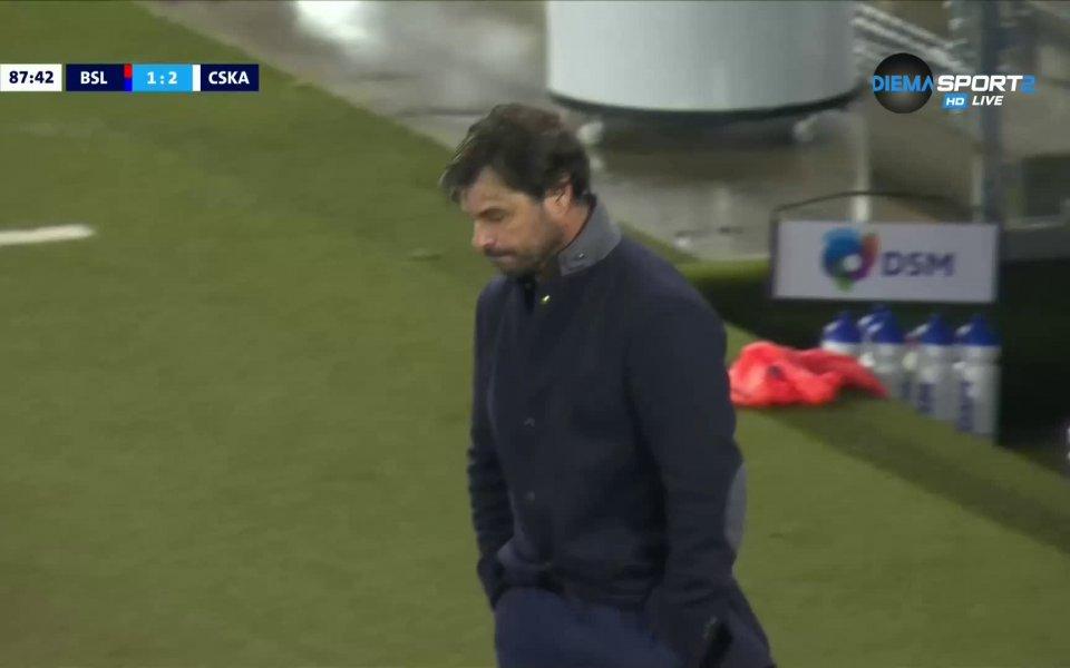 Тиаго Родригес вкара гол от фаул в 89-ата минута и