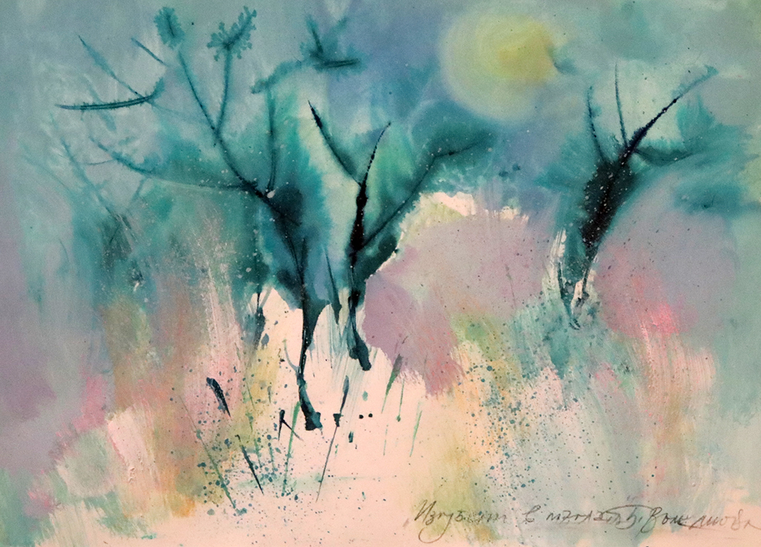 <p>Бисерка Вълканова - Изгубени в мъглата</p>