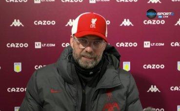 Юрген Клоп за позора срещу Астън Вила