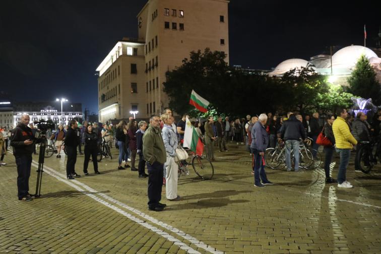 протест 91 ден Бруно