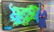 Прогноза за времето (08.10.2020 - сутрешна)
