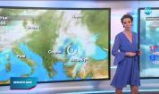 Прогноза за времето (08.10.2020 - обедна емисия)