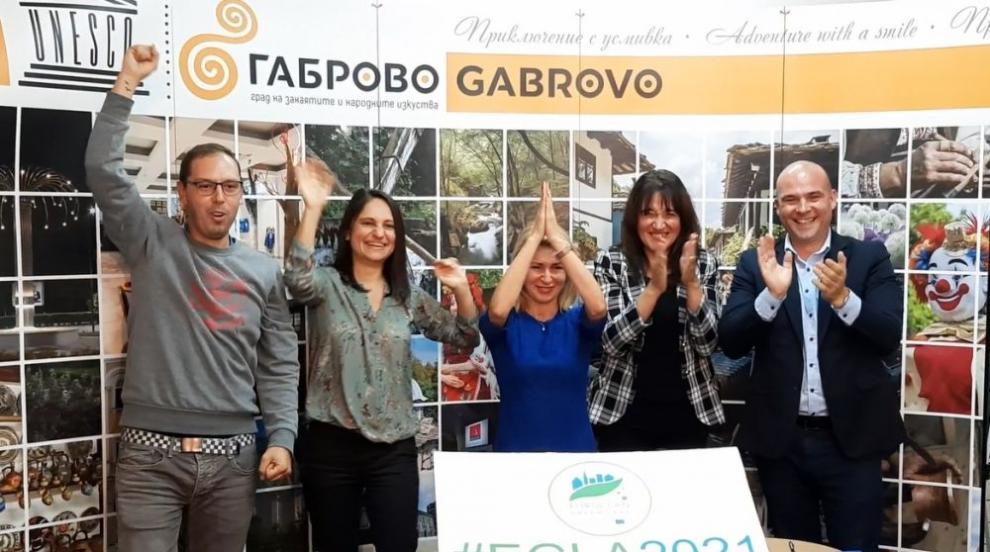 """Габрово спечели """"Европейски зелен лист 2021"""""""