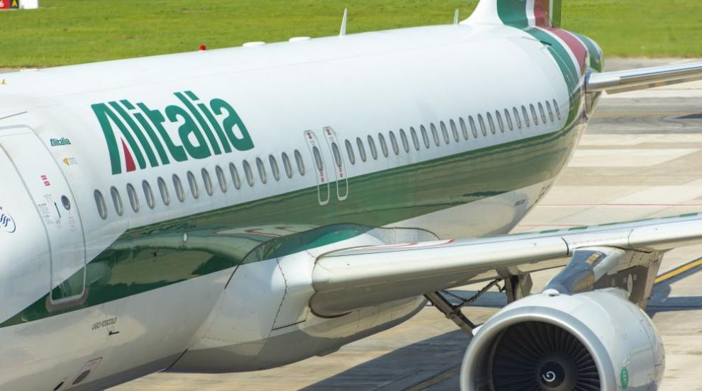 Италия спешно създава нова държавна авиокомпания