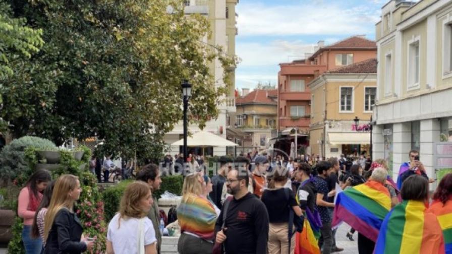 Младежи излязоха на шествие срещу омразата в Пловдив