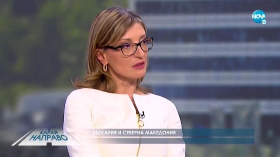 Захариева: Редовни избори ще се случат, те са по-полезни за страната