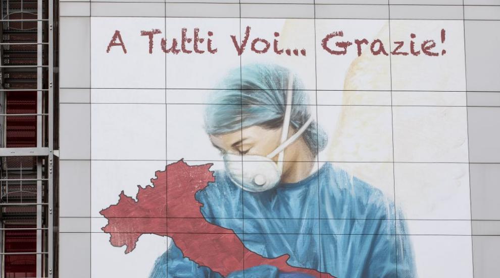 Разкази от Италия: За отчаянието, смъртта и любовта...