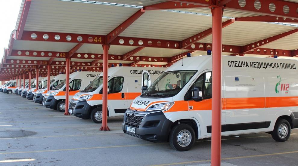 28 нови линейки за 20 спешни центъра в страната (СНИМКИ)
